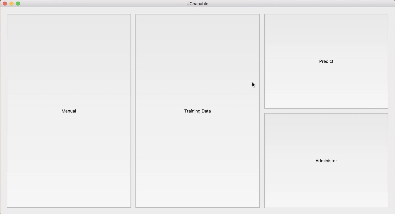 図 1. ソフトウェアのメイン画面